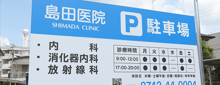 富雄駅から徒歩すぐ駐車場7台完備
